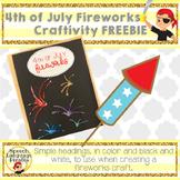 Fourth of July Fireworks Craftivity FREEBIE