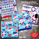 4th of July Clipart, Independance Day  Frames and Banners