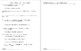 FracRatioProp IIId: Ratios, Proportions, and Fractional Parts