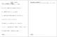 FracRatioProp VIa: Ratios - Per Amounts
