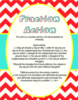 Fraction Action- TEKS 4.3D