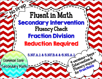 Fraction Division & Simplification : RTI Intervention No Prep Fluency
