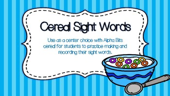 Cereal Sight Words