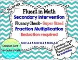 Fraction Multiplication & Simplification : RTI Intervention No Prep Fluency