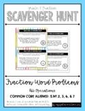 Fraction Scavenger Hunt #17: All Fraction Operations {Word Problems}