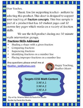 Fraction Skills Practice free sample 3.NF.A.1  3.NF.A.2  3.NF.A.3