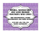 Fraction Task Cards - Addition, Subtraction and Story Problems - 36 total cards