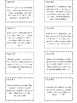 Fraction Task Cards (unlike denominators/all four operations)