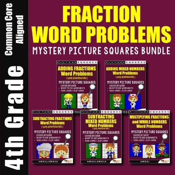 4th Grade Fraction Word Problems Bundle