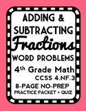 FREEBIE Fraction Word Problems: Adding & Subtracting Like Fractions Lesson