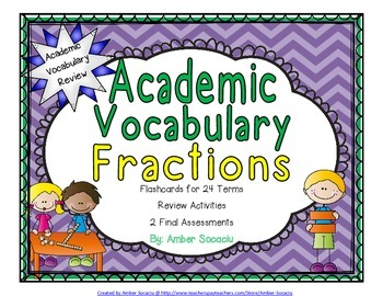 Fractions Academic Vocabulary Workbook and Assessments for 3rd Grade