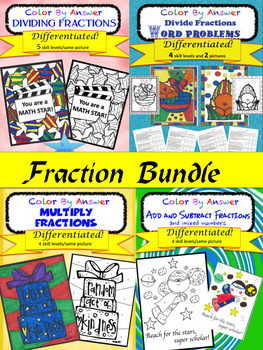 Fractions Color by Answer Differentiated BUNDLE