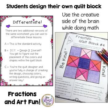 Math Art Fractions Quilt Blocks (5 Differentiated Quilt Blocks)