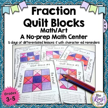 Fractions Quilt Blocks - Fraction Coloring Fun with Character Ed Reminders