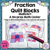 Fractions Quilt Blocks - Fraction Coloring Fun with Charac