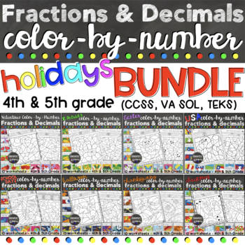Fractions and Decimals Color by Number Holiday Themes Complete Bundle