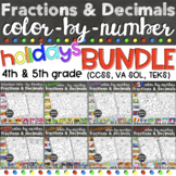 Fractions and Decimals Color by Number Worksheets Seasonal