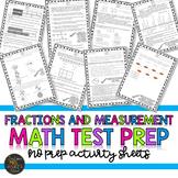 Fractions Test Prep