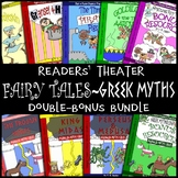 Fractured Fairy Tale & Greek Mythology Readers Theater Scr