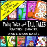 Fractured Fairy Tales Readers Theater & Tall Tales Readers Theater Mega Bundle
