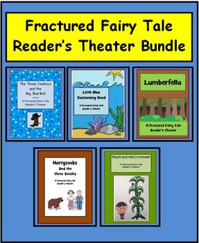 Fractured Tairy Tale Reader's Theater Bundle