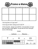 Frame-a-Name Chrysanthemum Math Extension Activity