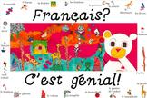 Français? C'est génial! French Classroom Vocabulary Poster