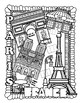 France Vocabulary  Pages French End of the Year Activity
