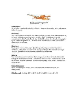 Freckle Juice Design Brief STEM/Children's Engineering