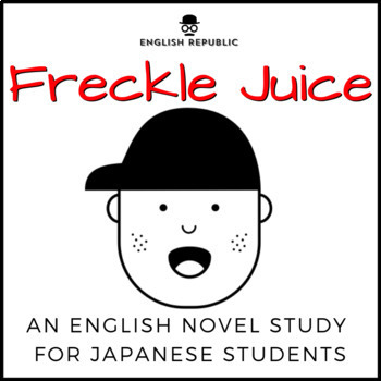 Freckle Juice for Japanese Students