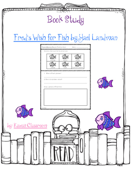 Fred's Wish for Fish: Comprehension Questions {Level E}
