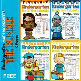 Free Kindergarten Math Worksheets - All Seasons Bundle