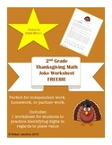 Free 2nd grade Thanksgiving place value math worksheet- solve for the joke