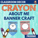 Free Back to School About Me Bulletin Board Activity