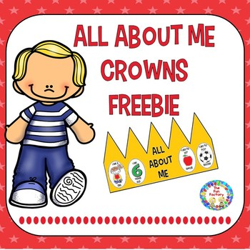 Free All About Me Back to School Crowns