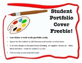 Free Art Folder or Portfolio Cover!