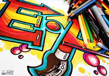Free Back To School Art Lesson: Street Art Initials by Easy Peasy Art School