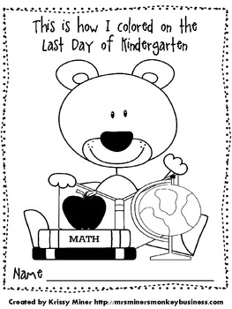 Free Back to School Assessment for Prek/ Kindergarten/ First Grade