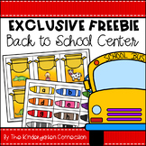 Free Back to School Literacy Center