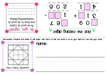 Free Back to School Maths Name Cards