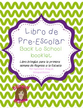 Free Back to School Pre-K Book