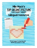 Free Bilingual 100 Chart Mystery Picture (Heart)