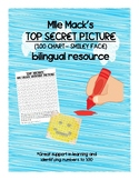Free Bilingual 100 Chart Mystery Picture (Smiley Face)