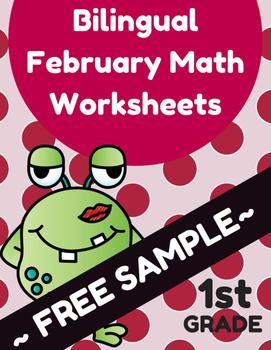 Free Bilingual February Math Worksheets- First Grade (Gratis Matematicas)