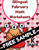 Free Bilingual February Math Worksheets- Kindergarten (Gratis Matematicas)