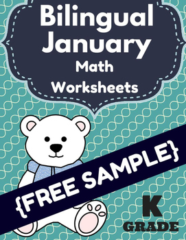 Free Bilingual January Math Worksheets- Kindergarten (Gratis Matematicas)