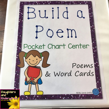 Free Build a Poem Binder Cover - pocket chart center