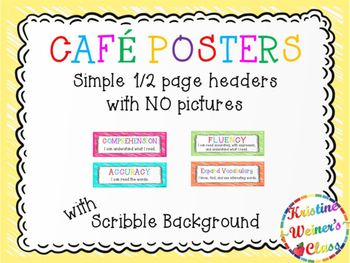 Free CAFE Reading Strategies Headers - 1/2 page Version