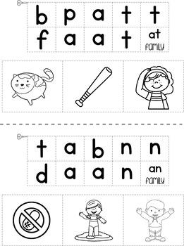 Free CVC Word Building Practice