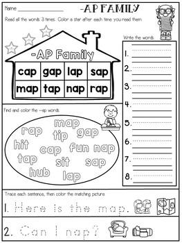 Free CVC Worksheets SAMPLER